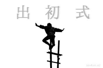 はらちゃん (1)4