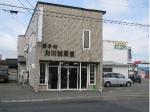 北川誠菓堂