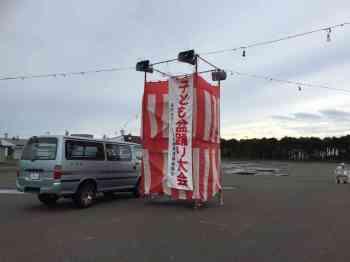 行灯仮装盆踊り (10)