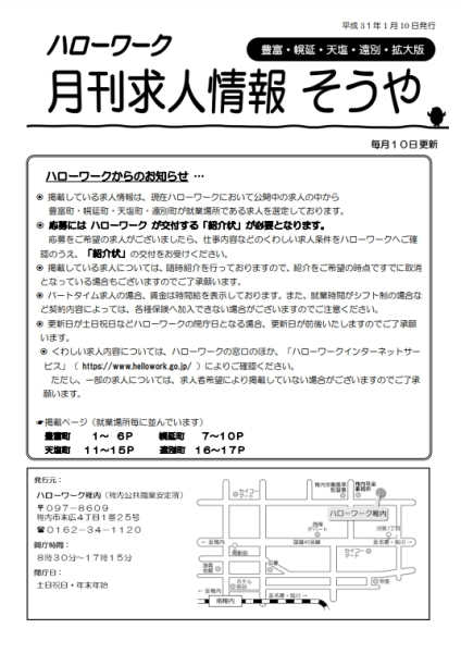 work201901